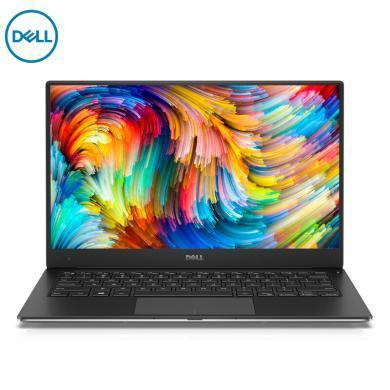 戴尔 DELL  XPS 13-9360-R3705S 13.3英寸超轻薄窄边框笔记本电脑 ( i7-8550U 8G 256G PCIe IPS 72%高色域 背光 2年全智) 银色