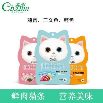 宠怡猫条鸡肉三文鱼味猫咪流质零食猫罐头猫湿粮猫咪营养品4包20条