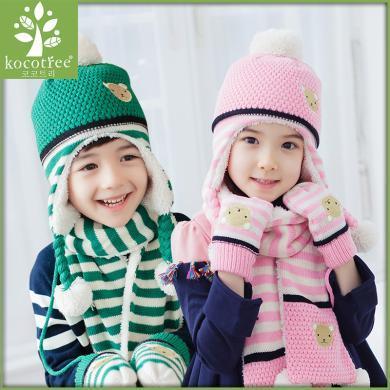 KK树儿童帽子围巾手套三件套一体秋冬?#20449;?#31461;小孩宝宝帽子围巾套装   KQ15395