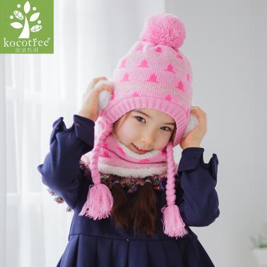 KK树新款儿童帽子冬男童女童加绒舒适宝宝套头帽帽子围脖两件套潮   KQ15400