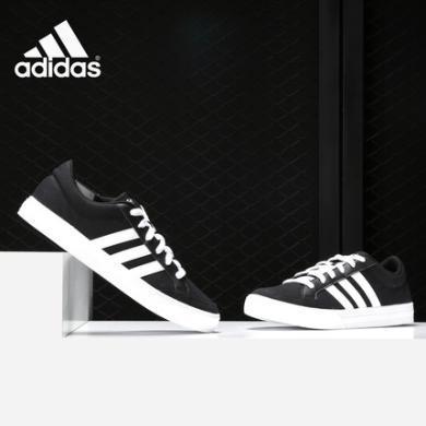 阿迪達斯Adidas2019秋季新款男生運動經典板鞋AW3890