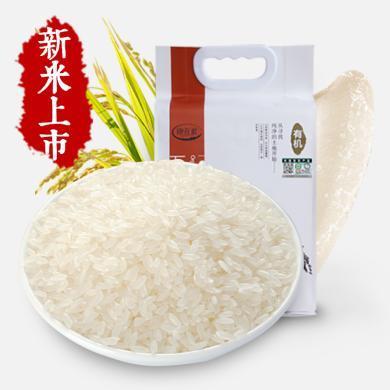 康在此 新米上市 新米五常大米东北大米稻花香大米有机大米2.5kg