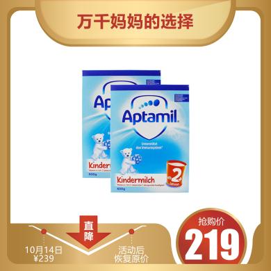 【2盒】德國Aptamil愛他美奶粉2+段(24個月以上寶寶) 600g/盒