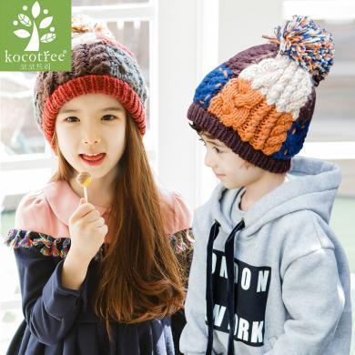 kK樹兒童帽子秋冬男女童帽子套頭寶寶針織毛線帽冬潮韓版小孩公主    KQ15364
