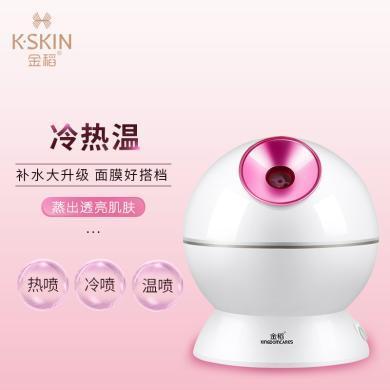 金稻蒸臉器納米蒸汽噴霧機家用美容儀器補水儀臉部加濕器冷熱雙噴