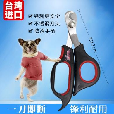 hello pet臺灣船記貓咪狗狗不銹鋼指甲剪寵物剪刀貴賓泰迪NHP70