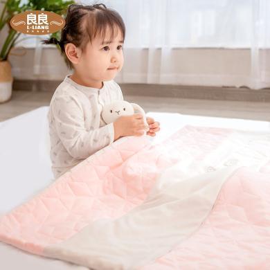 良良 小孩被子四季通用嬰兒薄被嬰兒床被子幼兒園被寶寶小被子
