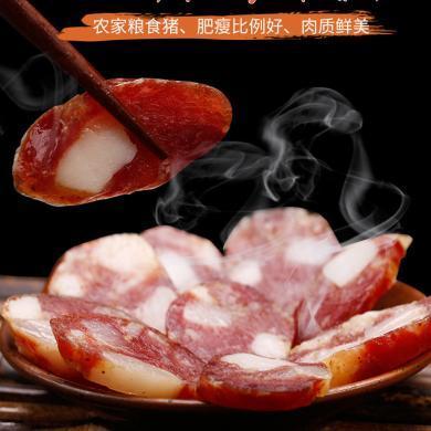 飛禹 廣味香腸 四川土特產廣式臘腸風干灌腸農家臘肉自制 fy02