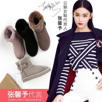 公猴雪地靴女冬季新款加绒加厚棉鞋百搭短靴一脚蹬短筒靴