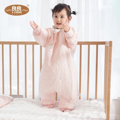 良良 嬰兒寶寶睡袋嬰幼兒防踢被兒童分腿睡袋可拆袖秋冬新生兒