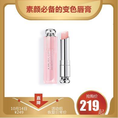 【支持購物卡】法國Dior迪奧 粉漾魅惑變色潤唇膏口紅 3.5g 多色可選