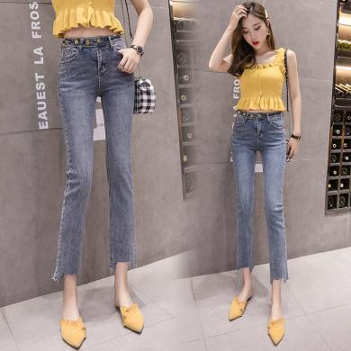 搭歌2019秋季新款時尚時尚修身微喇顯瘦百搭牛仔褲女 B3544