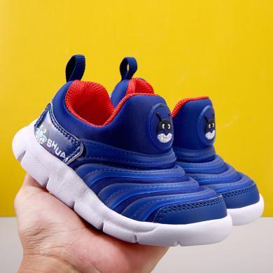 儿童毛毛虫童鞋新款男女大中小童宝宝软底运动鞋子OZ-A37