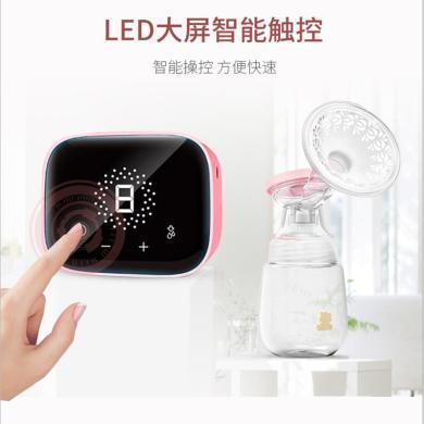 小白熊 電動吸奶器 插電式9檔調節按摩吸乳器HL-0682