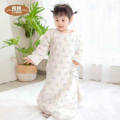 良良 嬰兒睡袋四季通用新生兒寶寶防踢被秋冬季幼兒童厚款睡袋