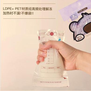 小白熊保鮮袋儲奶袋冰袋母乳儲存袋存奶袋儲奶包