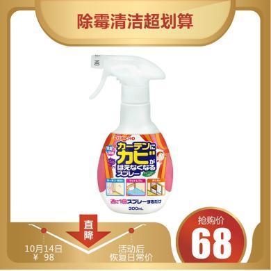 KINCHO日本金鸟防霉消臭墙布墙纸喷雾剂室内除霉剂去霉斑衣柜