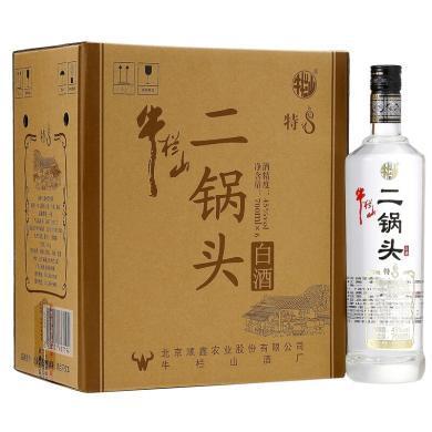 牛栏山 白酒 清香型 特制8 二锅头 45度 700ml*6瓶 酒厂直供整箱装