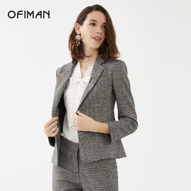 Ofiman奧菲曼2019秋季新品收腰復古格紋小西裝時尚通勤氣質短外套A1-W9703-DJ