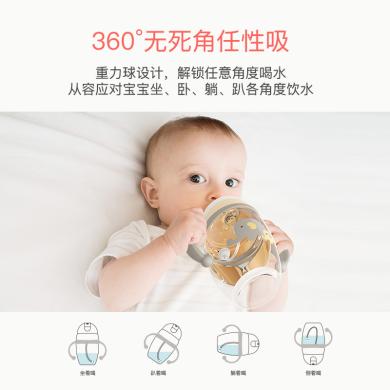 ALL JOINT嬰兒學飲杯吸管背帶可愛小孩水杯夏季寶寶兒童水壺ins風