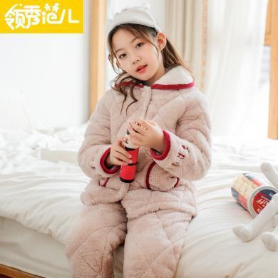 領秀范兒兒童睡衣秋冬季珊瑚絨加厚款女童三層夾棉寶寶法蘭絨家居服加絨JM008