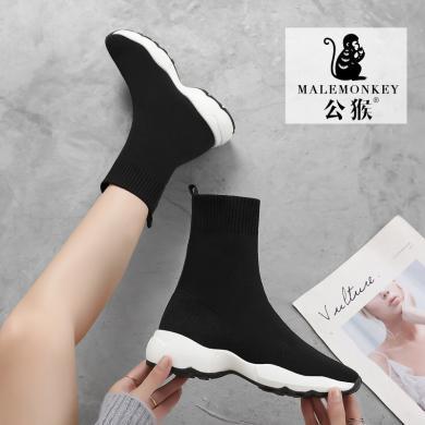 公猴襪子鞋女秋季新款高幫彈力飛織運動短靴網紅ins老爹襪靴
