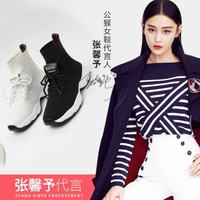 公猴襪子鞋女冬季新款襪靴高幫彈力運動秋鞋網紅超火老爹短靴