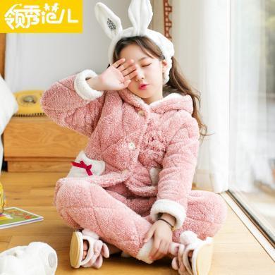 领秀范儿儿童睡衣女秋冬季?#29992;?#23453;宝家居服套装保暖夹棉女童纯棉加绒加厚款JM009