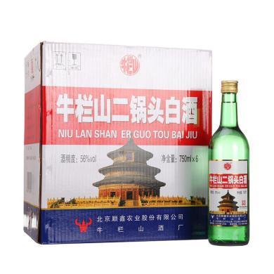 【正品保真】百年牛欄山 二鍋頭 56度 750ml*6瓶 清香型白酒 整箱白酒(原出口美) 白酒 年貨