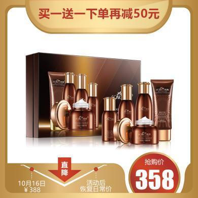 梵西六胜肽抗皱紧致护肤品套装女补水保湿化妆品水乳正品淡化细纹5件套