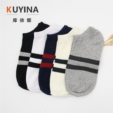 【五雙裝】庫依娜秋冬新款男襪休閑時尚襪子商務男襪子