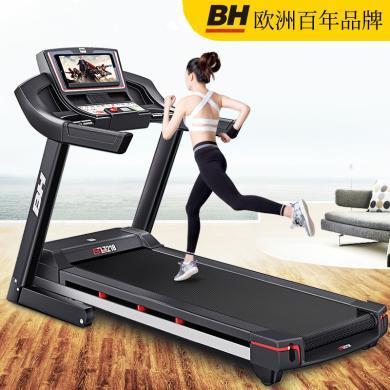 欧洲BH必艾奇跑步机 家用款彩屏电动超静音减震健身房专用器械BT7218MAX