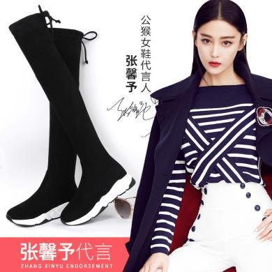 公猴長筒靴女過膝冬季新款高筒平底百搭彈力瘦瘦靴網紅ins潮