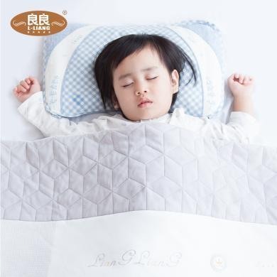 良良 嬰兒被子四季通用棉被寶寶兒童秋冬小被子夾棉薄被新生兒