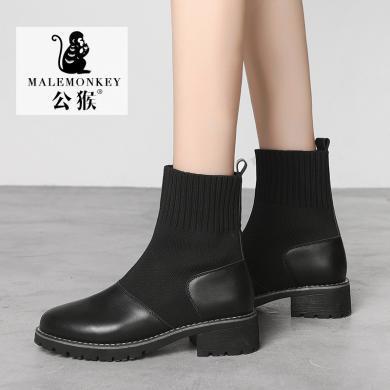 公猴马丁靴女新款短靴网红瘦瘦百搭秋鞋春秋款袜靴英伦风单靴