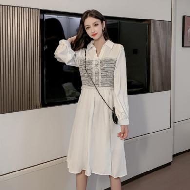 meyou 秋季新款小香风法式连衣裙女修身显瘦气质中长裙子