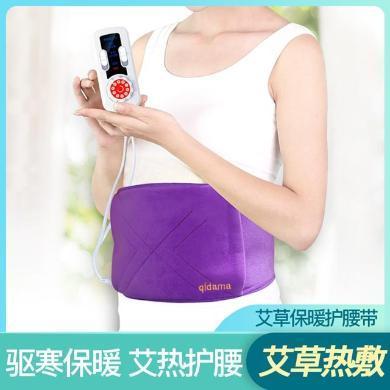 【新品上市】蘄大媽 護腰帶保暖艾熱電發熱防寒腹部腰部護胃護肚子護腹