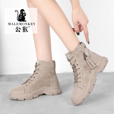 公猴马丁靴女秋季新款英伦风短靴帅气单靴平底百搭ins潮