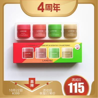 【支持購物卡】8g*4/瓶  韓國  蘭芝夜間保濕修護唇膜  香港直郵