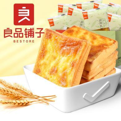 【良品鋪子-巖焗乳酪吐司500g】早餐食品面包整箱蛋糕網紅小零食