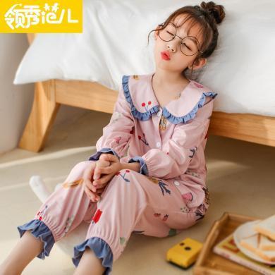 領秀范兒兒童女童睡衣春秋季純棉長袖家居服套裝冬寶寶薄款親子小女孩兩件Q1059