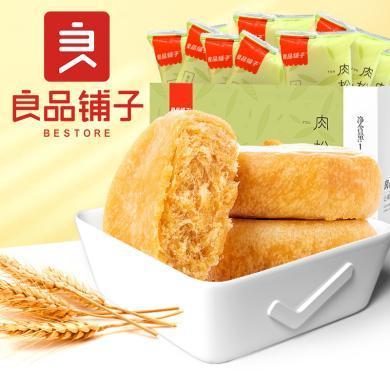 【良品鋪子-肉松餅1000gx2箱】休閑小零食一箱早餐食品整箱美食小吃