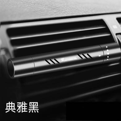 卡饰得 车载出风口香薰 汽车空调香水 车用固体香膏 雅典黑色