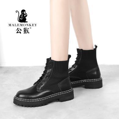 公猴马丁靴女新款百搭英伦风短靴袜靴平底帅气春秋单靴冬