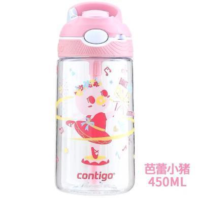 美国康迪克Contigo锁扣运动吸管杯健身男防漏水杯女生学生户外塑料水杯