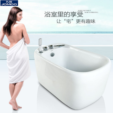 JOMOO九牧浴室浴缸洗澡浴缸亚克力浴盆独立式普通浴池Y030212新品