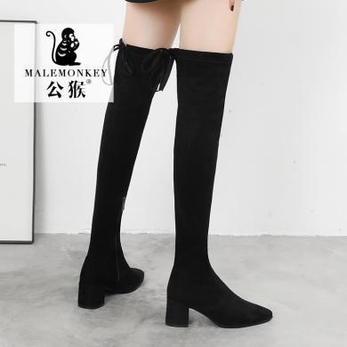 公猴长靴女秋冬新款cm显瘦中跟长筒靴粗跟小辣椒过膝靴弹
