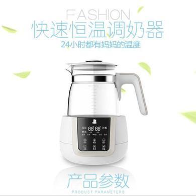 小白熊恒溫壺嬰兒沖奶器恒溫器調奶器熱水壺沖奶粉恒溫水壺玻璃壺1.2升大容量