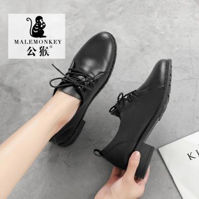 公猴小皮鞋女秋季新款粗跟英倫風單鞋中跟百搭系帶牛津鞋