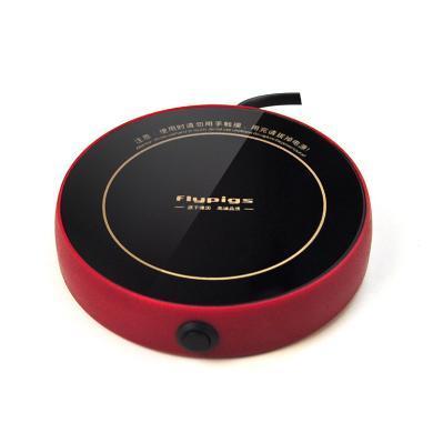 AlfunBel艾芳貝兒 恒溫寶 電熱保溫墊 水杯電熱杯墊 茶杯加熱墊 溫奶器 暖奶器-紅色C-80-HWB-1